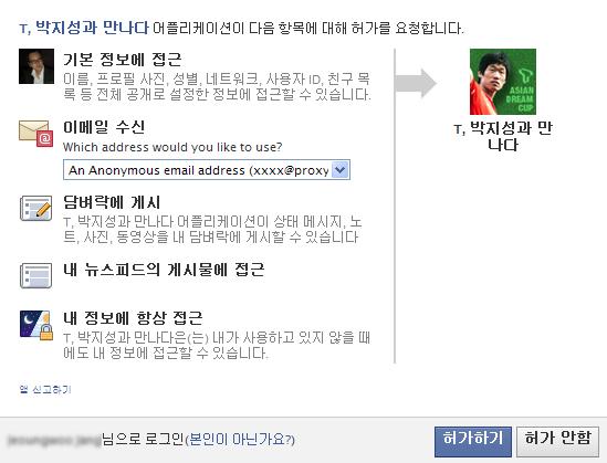 박지성 선수를 만나기 위해서 많은 정보를 공유해야 합니다.