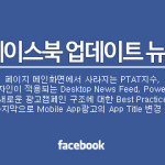 facebook-newsletter