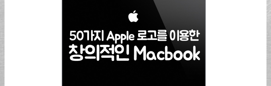 apple loge design