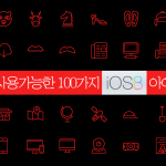 apple ios 8 icon sets