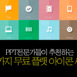 ppt icon sets