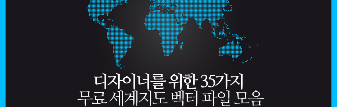 world map vector files